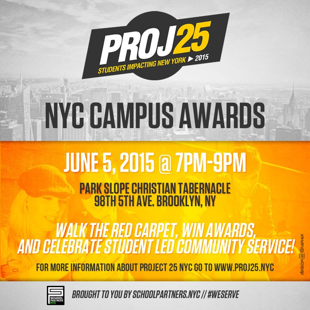 proj25-campusawards-flyer